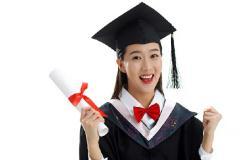广州华南理工华南理工大学自考招生哪个学校好成人自考哪个学校好