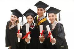 广州华南理工华南理工学院自考专科是真的吗大专自考