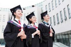 广州大学继续进行教育成人高等教育本科毕业生