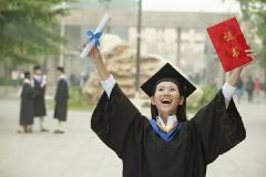 高等教育自学考试的考试标准